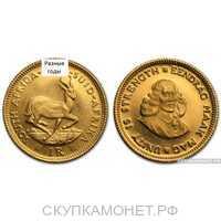 1 рэнда (золото, ЮАР), фото 1