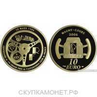 10 евро 2006 года, Золотая монета Франции – «1-й гран-при Ле Манш», фото 1