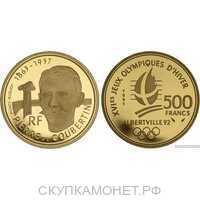 500 франков 1991 года «Пьер де Кубертен»(золото, Франция), фото 1