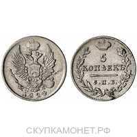 5 копеек 1824 года, Александр 1, фото 1