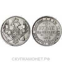 3 рубля 1836 года, Николай 1, фото 1