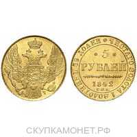 5 рублей 1842 года, Николай 1, фото 1