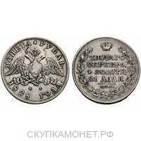 1 рубль 1828 года, Николай 1, фото 1