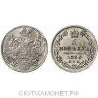 5 копеек 1835 года, Николай 1, фото 1
