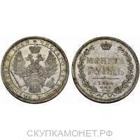 1 рубль 1856 года СПБ-ФБ (серебро, Александр II), фото 1