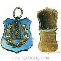 Жетон памятный полковой Россия, Москва 1908 - 1917 гг., фото 1