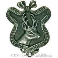 Знак Полтавского общества любителей охоты, фото 1