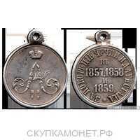 Медаль За покорение Чечни и Дагестана, фото 1