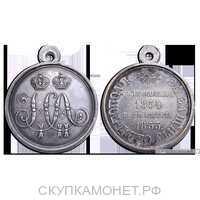 Медаль За защиту Севастополя, фото 1
