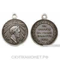 Медаль За взятие Парижа, фото 1