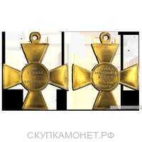 Наградной крест за сражение при Прейсиш-Эйлау (бронза, золочение), фото 1