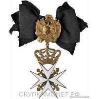 Орден Святого Иоанна Иерусалимского, фото 1