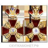 Ордена Святой Анны с короной 1 степени, фото 1