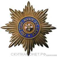 Звезда ордена Белого Орла, фото 1