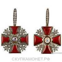 Орден Святого Александра Невского, фото 1