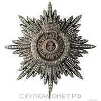 Звезда ордена Святой великомученицы Екатерины, фото 1