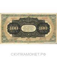 100 рублей 1919. Русско-Азиатский банк, фото 1