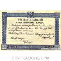 5 рублей серебром 1840-1841, фото 1