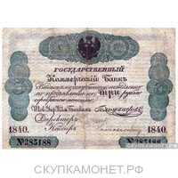 3 рубля серебром 1840-1841, фото 1