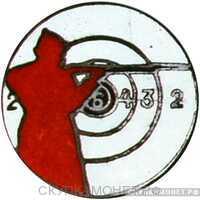 Знак «Стрелок полевой квалификации», фото 1
