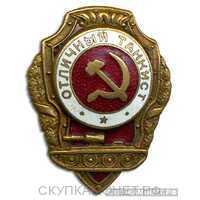 Знак «Отличный танкист», фото 1