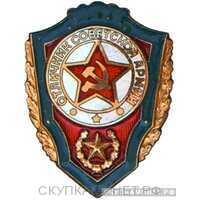 Знак «Отличник Советской Армии», фото 1