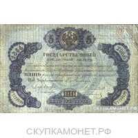 5 рублей серебром 1843-1865, фото 1
