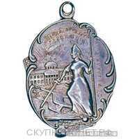 «Да здравствует революция» жетон периода Февральской революции, фото 1
