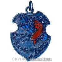 «Да здравствует свобода 28 февраля» жетон периода Февральской революции, фото 1