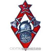 Золотой знак За работу по пожарному делу. НКВД ГрССР, фото 1