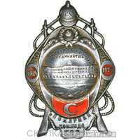 Знак в честь 100-летия пожарной команды Тульского оружейного завода (ТОЗ), фото 1