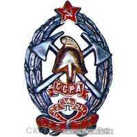 Наградной знак пожарной охраны Аджарской АССР, фото 1