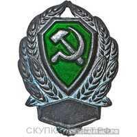 Нагрудный знак рядового состава ведомственной милиции, фото 1