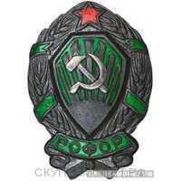 Нагрудный знак командного состава ведомственной милиции, фото 1