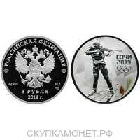 3 рубля 2011 Сочи (на аверсе - 2014) Биатлон (цвет), фото 1