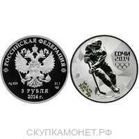 3 рубля 2011 Сочи (на аверсе - 2014) Хоккей, фото 1