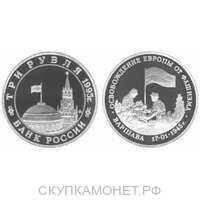 3 рубля 1995 Варшава, фото 1