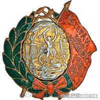 «Ветеран союза металлистов», знаки профессиональных союзов, фото 1