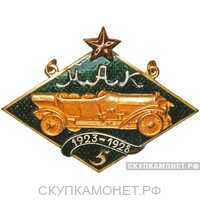Памятный жетон «5 лет Московскому автоклубу», спортивные знаки и жетоны, фото 1