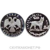 3 рубля 1995 Сохраним наш мир. Рысь, фото 1