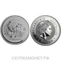 1 доллар 2005 года Елизавета II. Лунар. Год петуха., фото 1