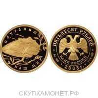 50 рублей 2008 год (золото, Речной бобр), фото 1