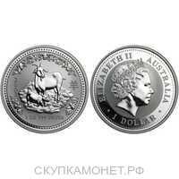 1 доллар Елизавета II. Лунар. Год козы 2003 год, фото 1