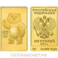 100 рублей 2012 год (золото, Белый Mишка), фото 1
