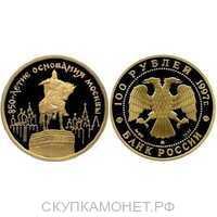 100 рублей 1997 год (золото, 850-летие основания Москвы. Юрий Долгорукий), фото 1