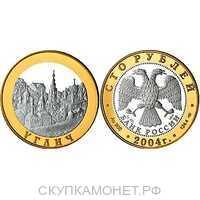"""100 рублей 2004 """"Углич"""", фото 1"""