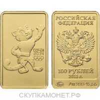 100 рублей 2011 год (золото, Леопард), фото 1