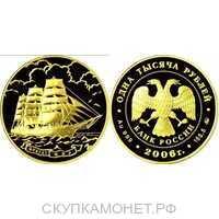 1000 рублей 2006 год (золото, Фрегат «Мир»), фото 1