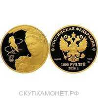 1000 рублей 2012 год (золото, Фауна Сочи), фото 1