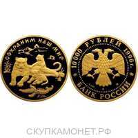 10000 рублей 1996 год (золото, Амурский тигр), фото 1